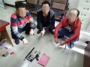 湖南3名年轻男子受雇讨债深夜持械将受害人从家中掳走