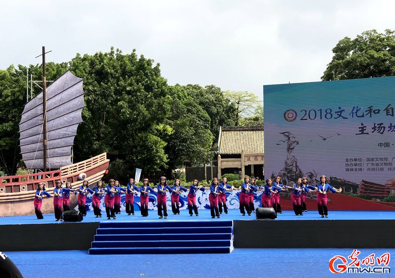 2018年文化和自然遗产日主场城市活动在广州举办丨组图