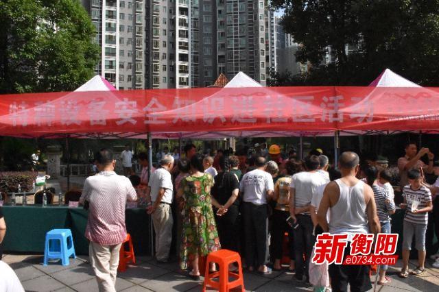 衡阳市开展电梯救援应急演练 提高预防事故能力
