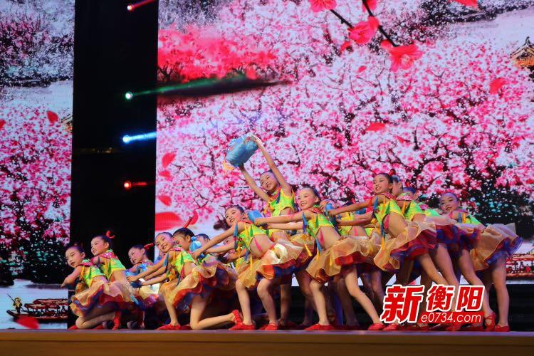 """衡阳市举办2018""""我们的节日・端午""""文艺汇演晚会"""