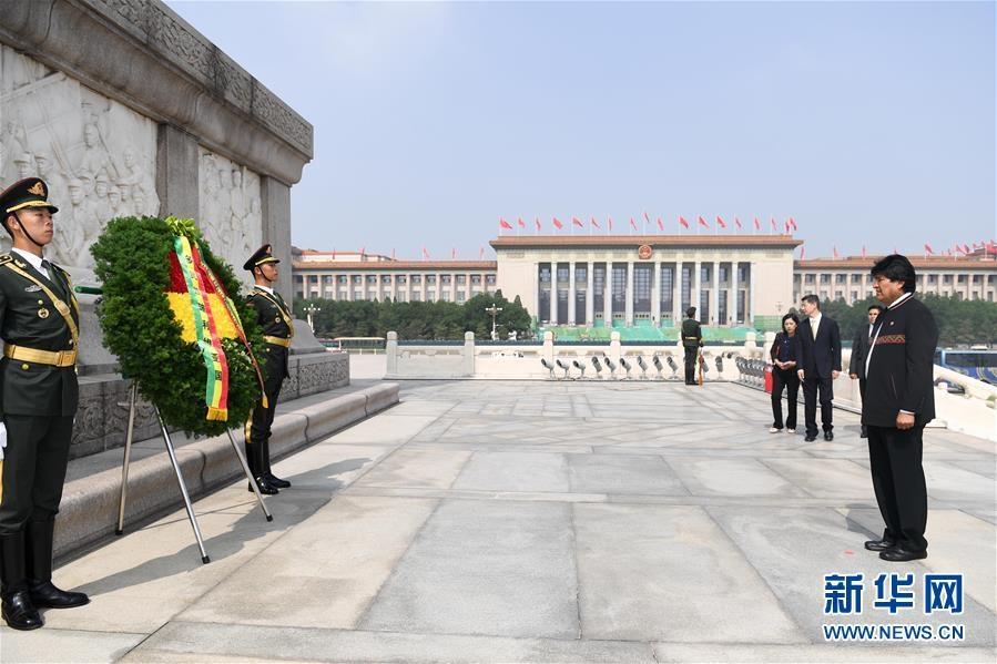 玻利维亚总统莫拉莱斯向人民英雄纪念碑敬献花圈