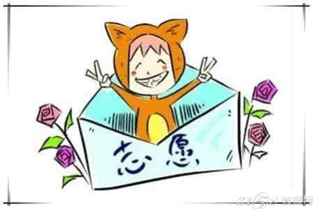 高考志愿填报将开始 北京343人次加分创六年新低