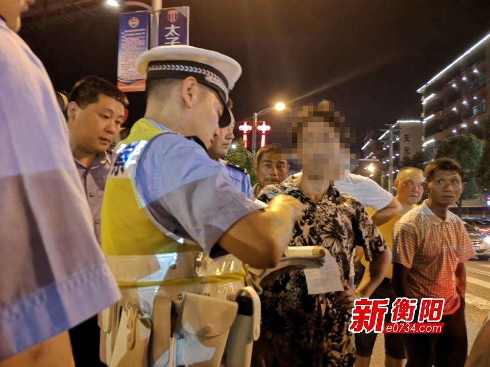 衡东男子无证毒驾怕被抓竟强行冲卡被依法处罚