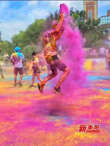 衡阳市第五届嘉宝莉漆彩色跑开跑 3000市民参与