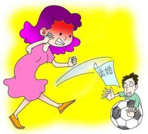 人民日报评夫妻因看球闹矛盾:婚姻需要用心经营
