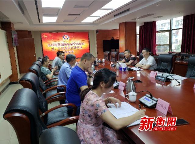 常粤警方建立联合打击外流贩毒警务协作机制