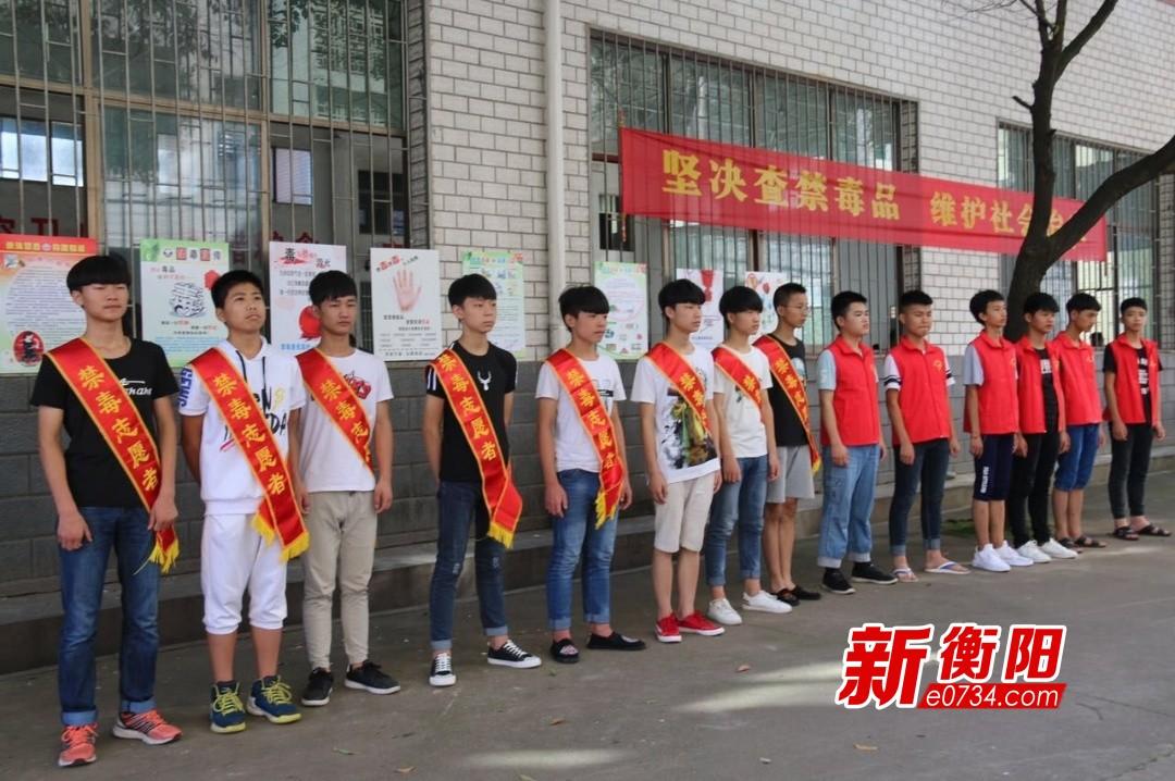 衡南县泉湖镇掀起禁毒宣传活动新高潮