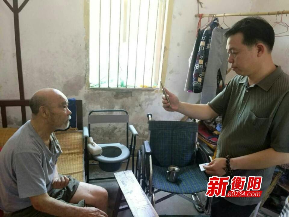 衡南县人社局泉湖站为敬老院老人上门贴心服务