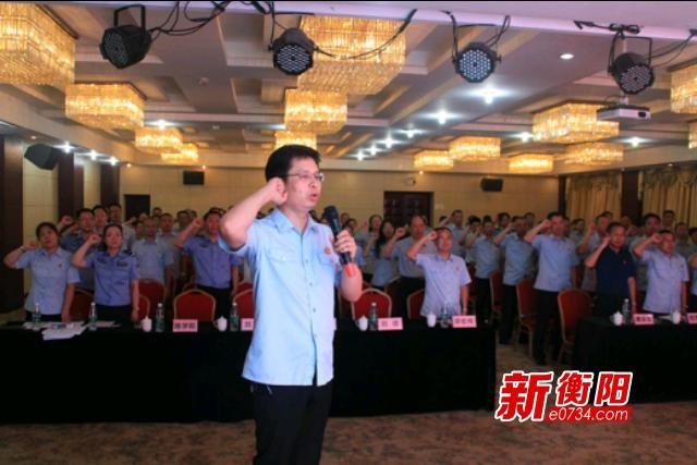 衡南县人民法院开展系列活动庆祝建党97周年