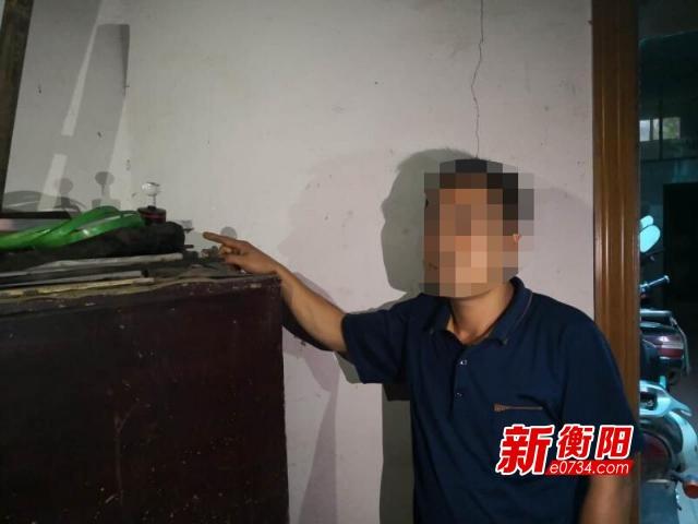 衡南一男子网购派出所假印章帮人办证被刑拘