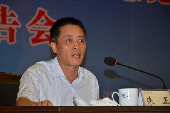 湖南保监局局长朱正一行赴衡阳分公司检查指导工作