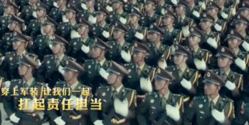 全国征兵公益宣传片完整版