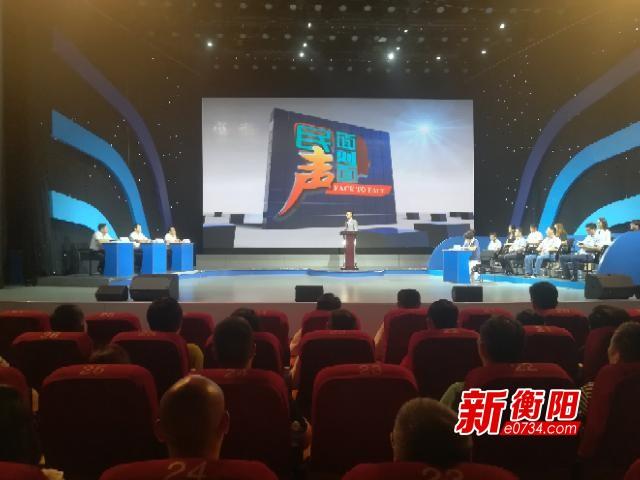 《民声面对面》衡阳电视问政2018年首期犀利发声