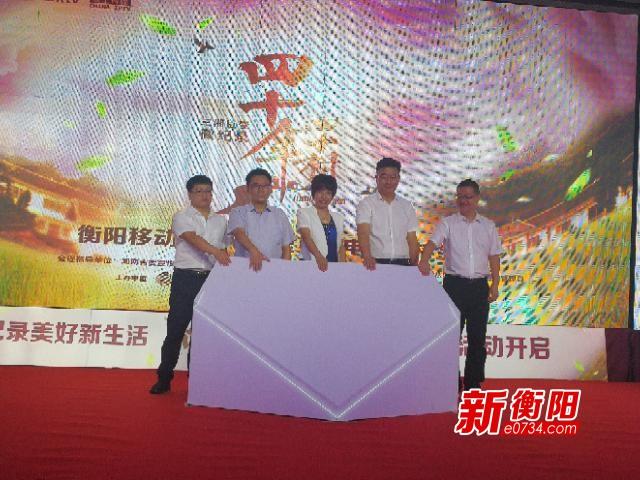 改革开放40年:三湘巨变・全民上网计划正式启动