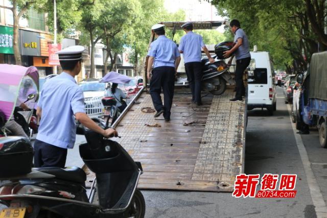 衡东集中整治交通秩序 严惩电动车摩托车违章停放