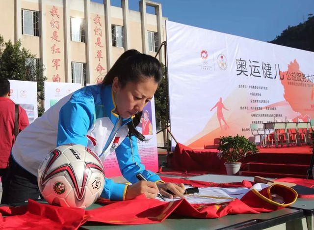 新青年·杨扬|59个世界冠军!