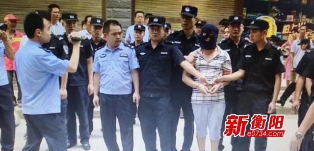男子因家庭琐事杀前妻 衡南警方40小时成功破案