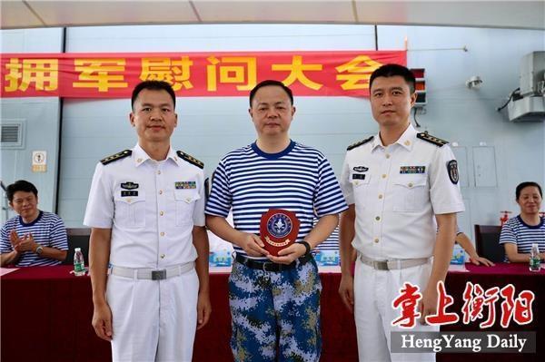 """郑建新率队看望慰问""""衡阳舰""""全体官兵"""