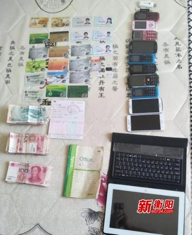 """衡山公安遠赴湖北揪出""""珠寶加工""""電信詐騙團伙"""