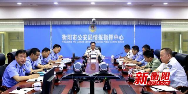 """喜迎省运会:衡阳公安筑牢""""安全网""""护航省运会"""
