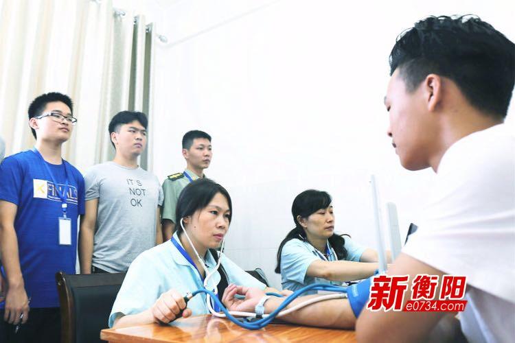 衡阳征兵体检全面铺开 6169名应征青年参加体检