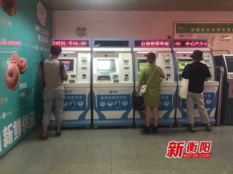 暑运进行时:衡阳市中心汽车站已发送16.5万人