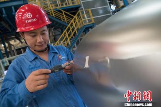 中国最薄不锈钢山西量产 打破国外长期垄断