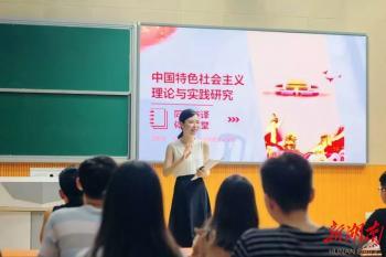 """湖南5位教师入围央视""""最美教师""""评选"""