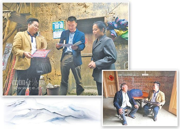 """[中国梦实践者]""""向人民报告""""——追记广西一线扶贫干部蓝标河"""