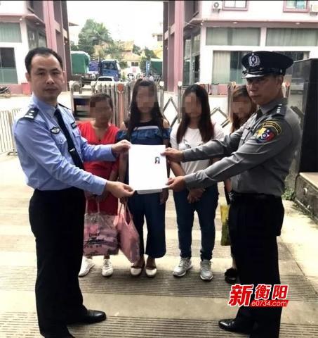 衡山县公安局依法遣返四名非法居留的外籍妇女