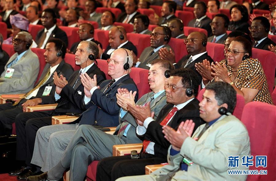 共筑繁荣发展的未来之桥——中非合作论坛北京峰会前瞻