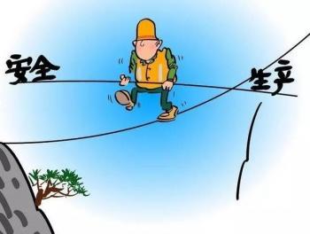 国家煤监局将入湘督查煤矿安全生产