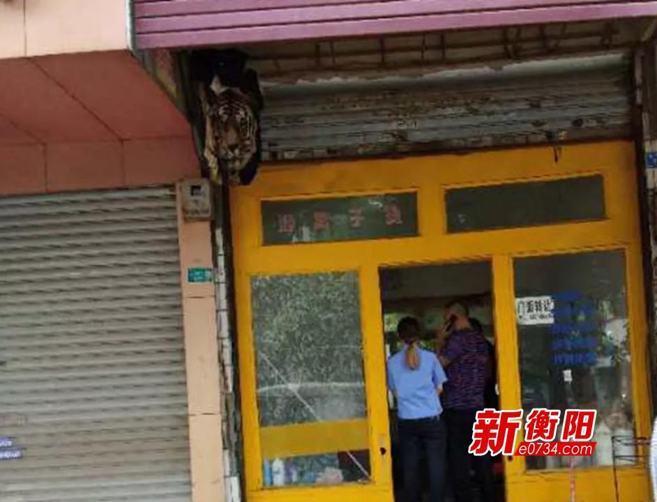 衡南三塘镇一涉黄发廊被警方捣毁  7名嫌疑人被抓