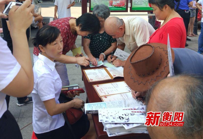 衡阳珠晖区三百余位市民集体体验文明祭祀新方式