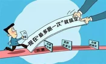 """湖南全面推行""""马上办网上办就近办一次办""""改革"""