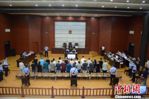 广西北海开审传销系列案 28名传销人员受审