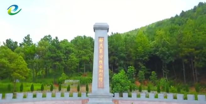 瞰·衡阳之祁东鼎山公园