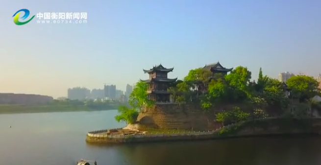 瞰・衡阳之衡阳市石鼓公园