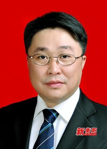 快讯!曾艳阳被任命为衡阳市人民政府副市长