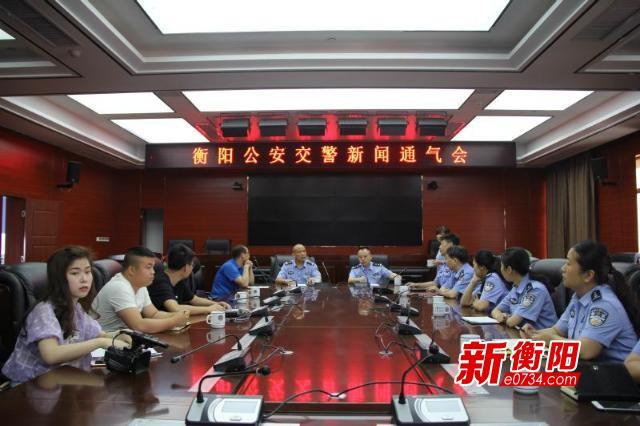注意绕行!9月3日衡阳市部分路段实行交通管制
