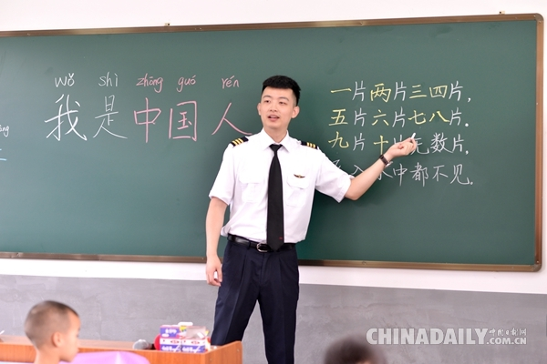 """【中国梦·实践者】湖南贫困村小停学6年终复学 飞行员空姐上""""开学第一课"""""""