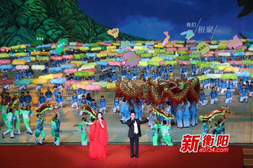 奋进新湖南!湖南省十三届运动会在衡阳隆重开幕