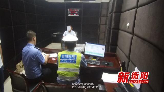 雁峰交警查获一起无证酒驾毒驾并非法持有毒品案