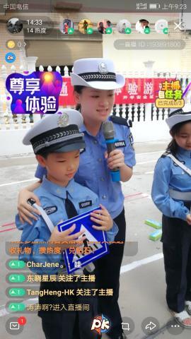 """""""开学第一课""""石鼓交警走进学校宣传交通安全知识"""