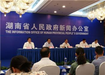 第六届湖南艺术节9月至10月株洲举行 推出6大活动内容