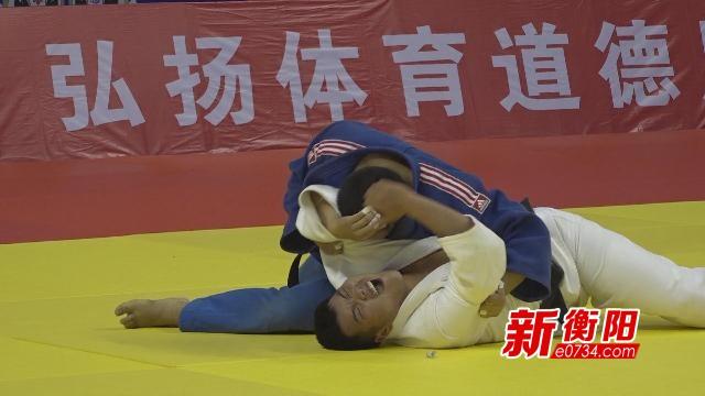 省运最前线:青少年组柔道收官 衡阳斩获8枚奖牌