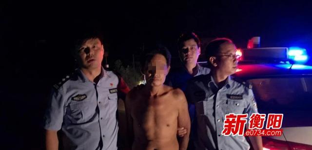"""法网恢恢 耒阳""""9·7""""命案犯罪嫌疑人胡某利落网"""