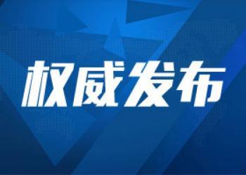"""湖南""""双一流""""建设项目认定与遴选专家组名单公布"""
