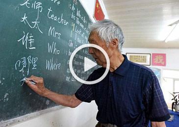 91岁教师守候留守儿童:只要我有口气 不会让他们念不起书