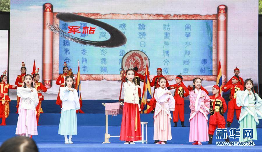 (教育)(2)第21届全国推广普通话宣传周拉开帷幕